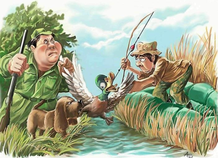 стихи мой папа рыбак и охотник