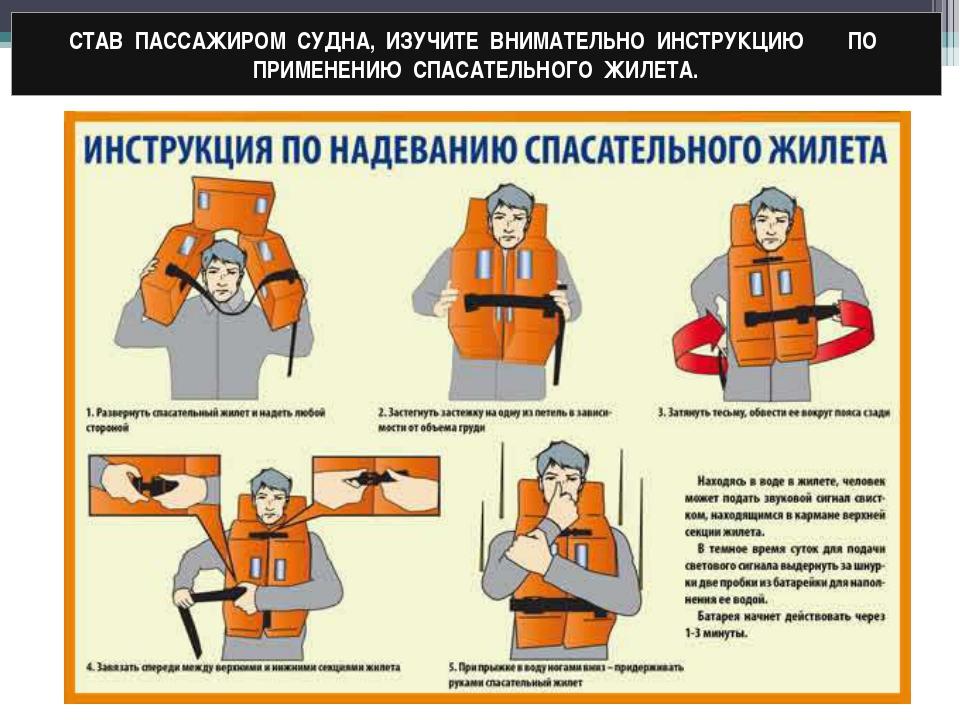 скачать инструкции для экскаваторов