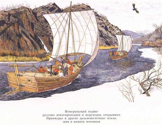 Интересные факты о подводных лодках России