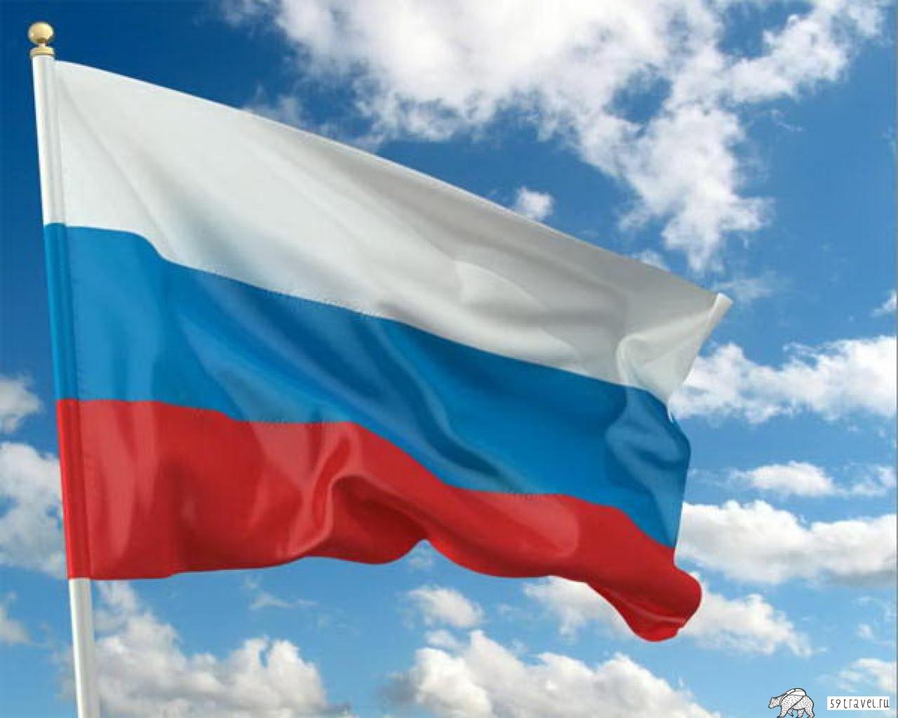 Картинки по запросу флаг россии