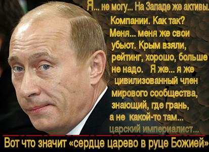 """НАТО не считает РФ """"неизбежной угрозой"""". Альянс просто отвечает на вторжение российских войск в Украину и на ядерное запугивание стран ЕС, - Столтенберг - Цензор.НЕТ 2845"""