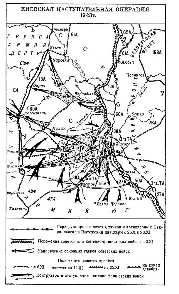 Контрольная работа в формате ОГЭ по теме СССР в годы Великой  Контрольная работа в формате ОГЭ по теме СССР в годы Великой Отечественной войны