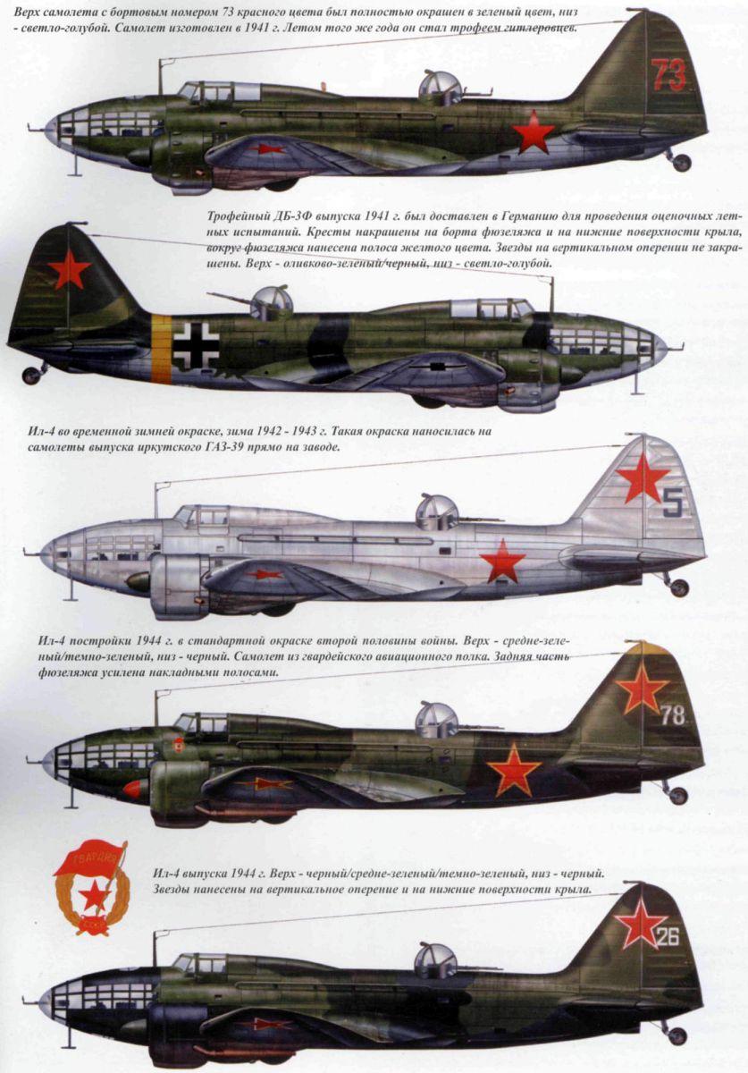 Военные самолеты второй мировой войны чертежи и схемы