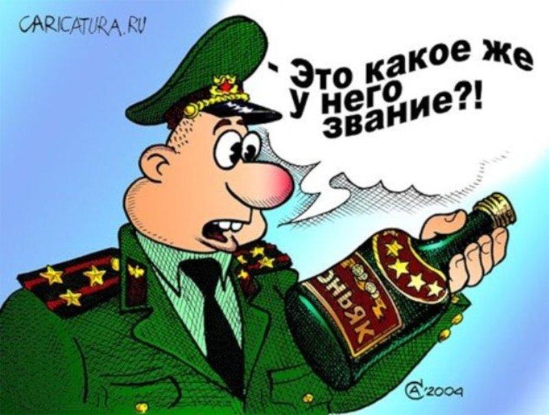 Поздравления для мужчины-полковника