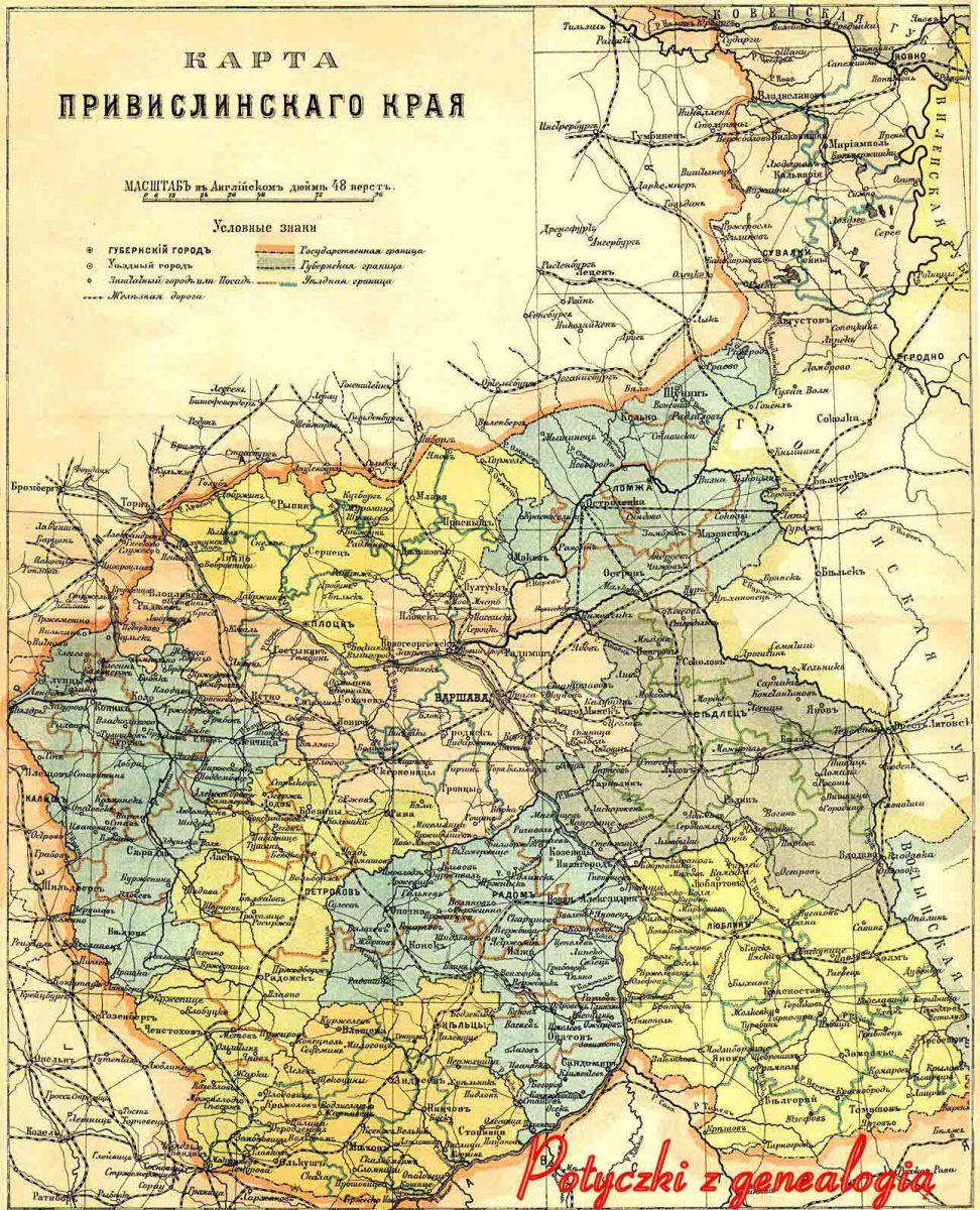 Конституция царства польского таблица
