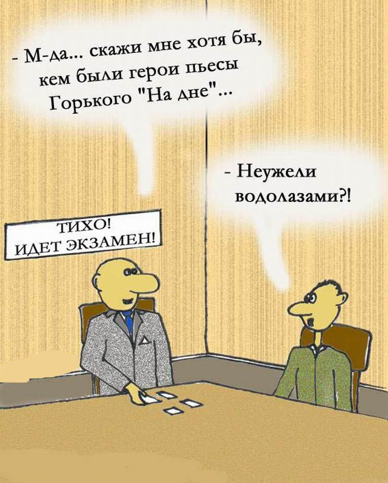 Виза в Болгарию 2018 для россиян: нужна ли, оформление